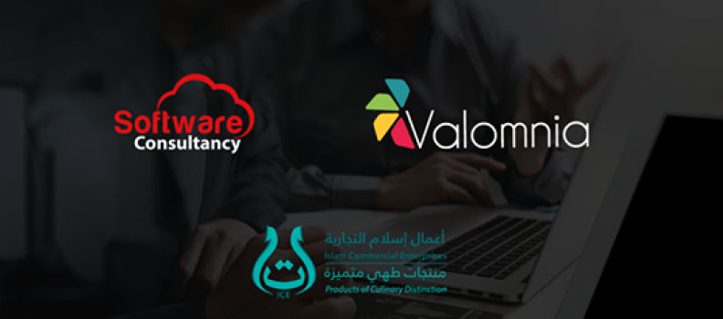 How has Software Consultancy successfully secured ICE with Valomnia's Digital Platform